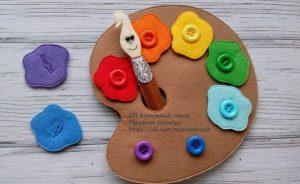 Keçe İle Renk Aktivitesi